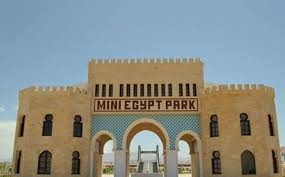 Mini Egypt Park (Makadi bay)