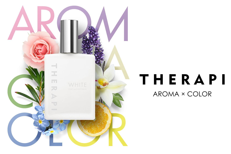 AROMA×COLORが奏でる香りのメロディー