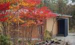 終の住処 森の別荘