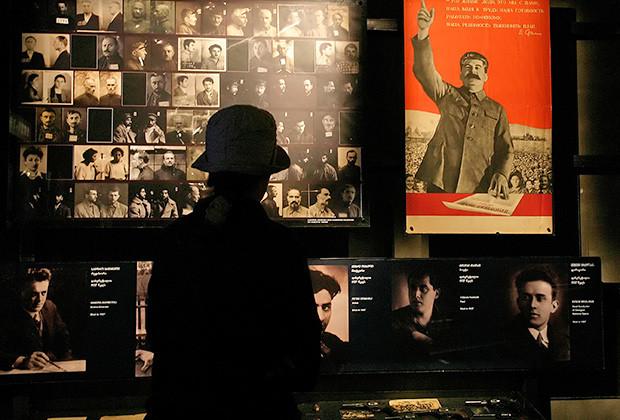 Музей «Советской оккупации Грузии», Тбилиси