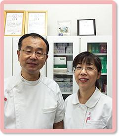 赤松はり灸院の鍼灸師