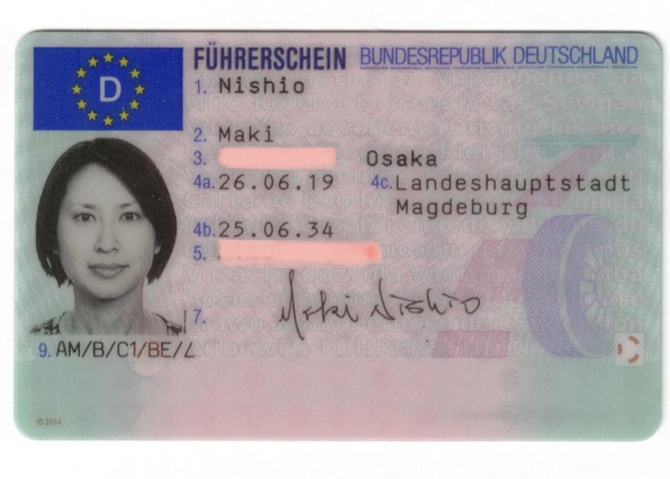 これがドイツの運転免許証!~ 書き換え奮闘記