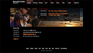 Masaaki Kishibe Web site
