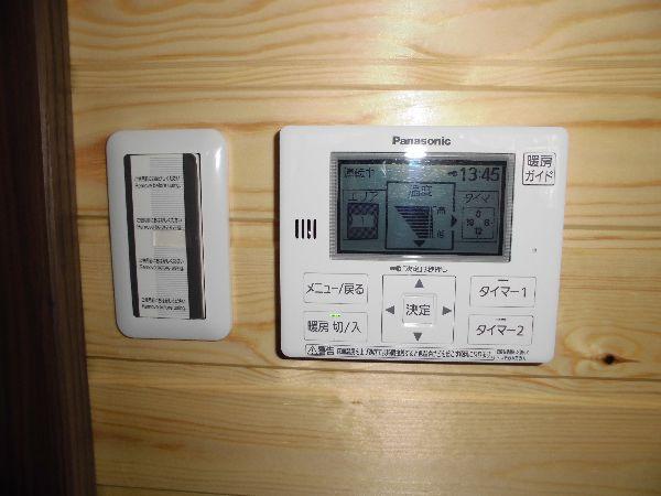 温水床暖房スイッチ