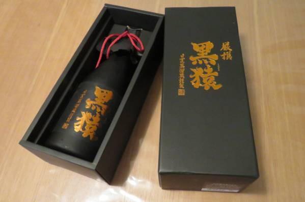 黒猿 酒買取 札幌 最高値