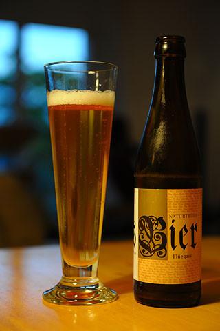 s'Bier Flüegass - Zürich