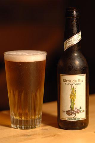 Appenzeller Birra da Ris - Nostrana Ticinese