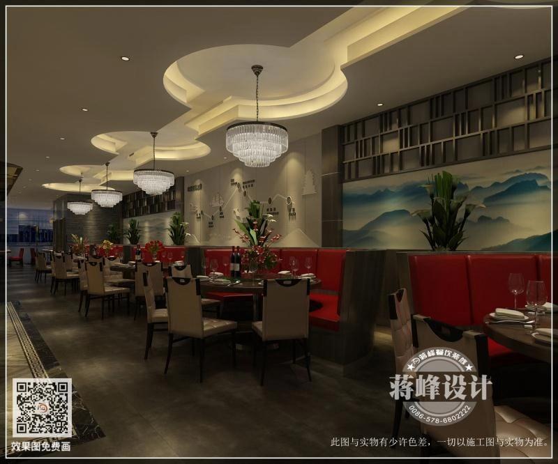 Haan Asia Ming