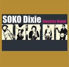 Logo SOKO Dixie