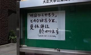 <twitterより>