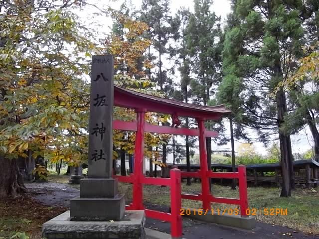 夕顔関八坂神社