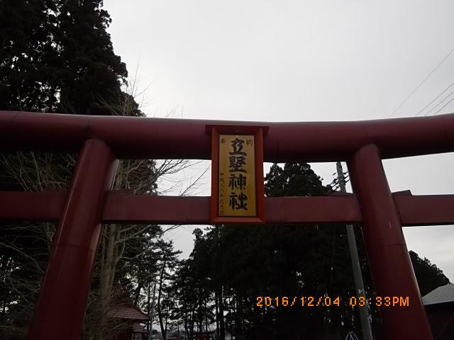 喜良市立野神社4