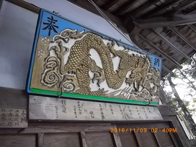 胡桃舘八幡宮5