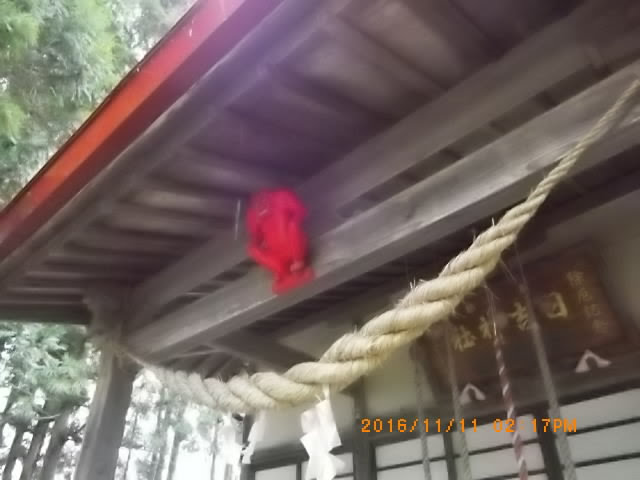 三和日吉神社