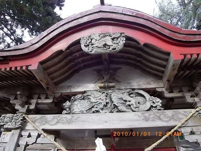 喜良市熊野宮3