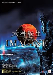 Imagine Megaten