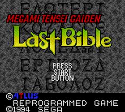Last Bible (GG)