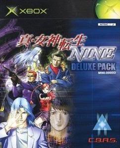 Shin Megami Tensei Nine