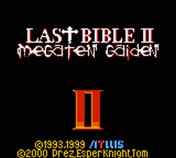 Last Bible II GBC