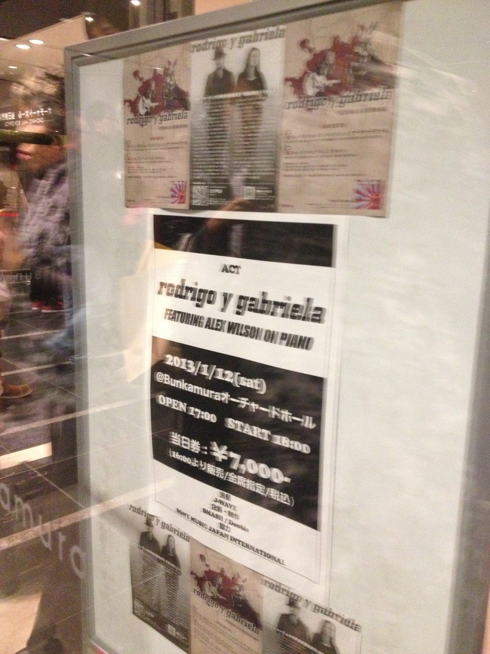 We arrive at the venue ... show starts at 6pm .. super early for a rock concert! — at Orchard Hall Shibuya.