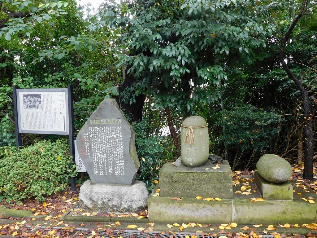 「力石」江戸時代中期から明治時代まで使われたものらしい