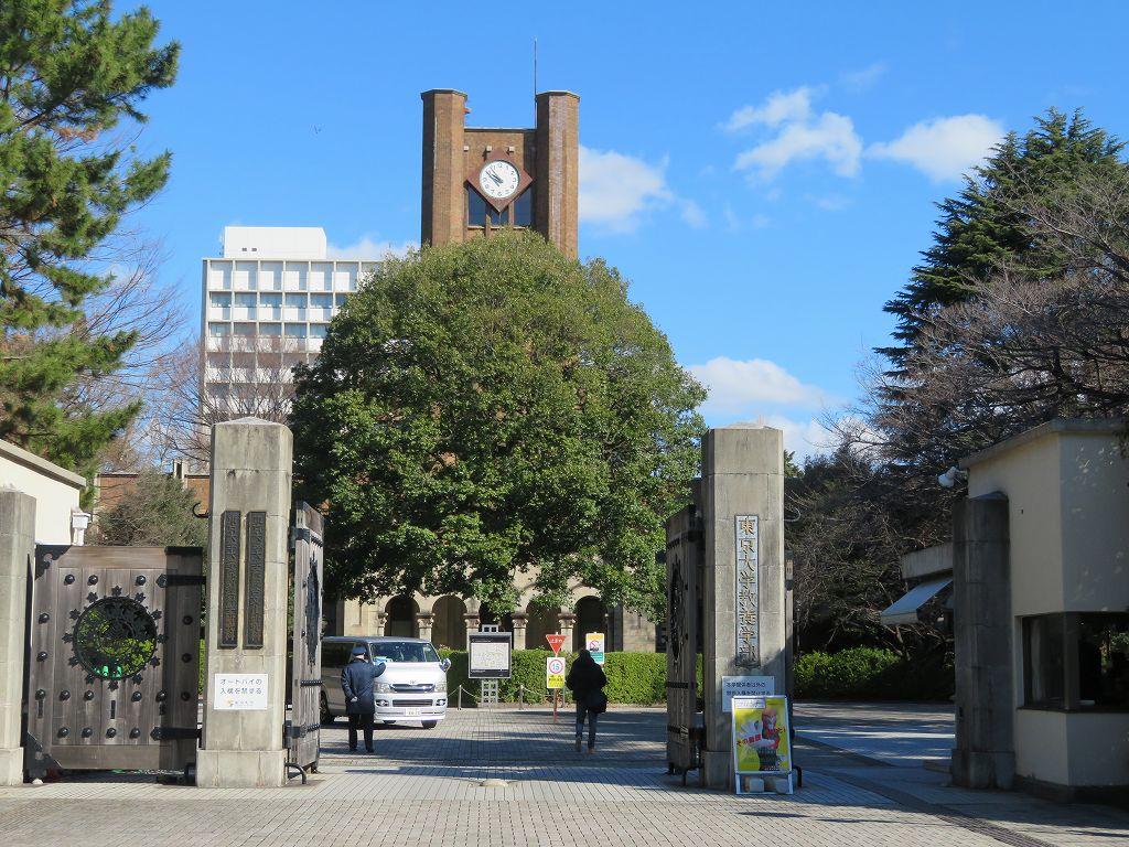 東大駒場校舎(前田家中屋敷跡)