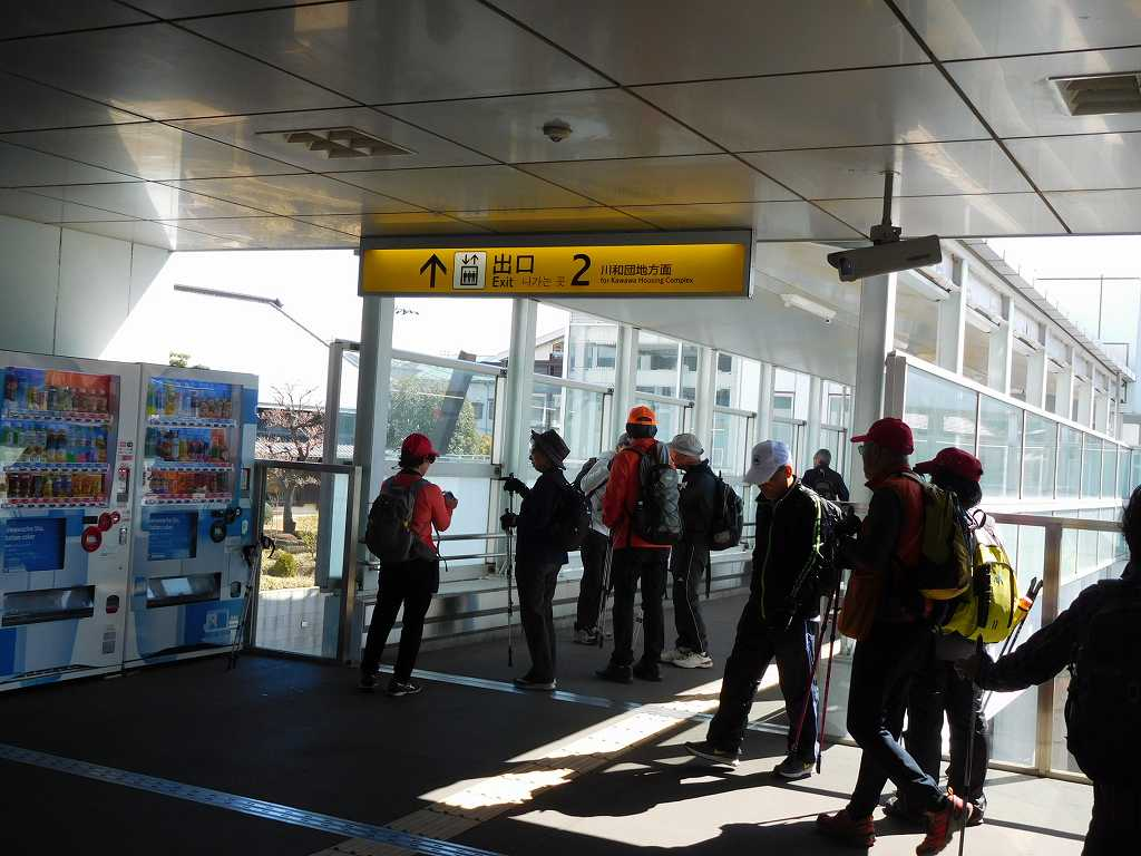 川和町駅でトイレ休憩と糖分・水分補給