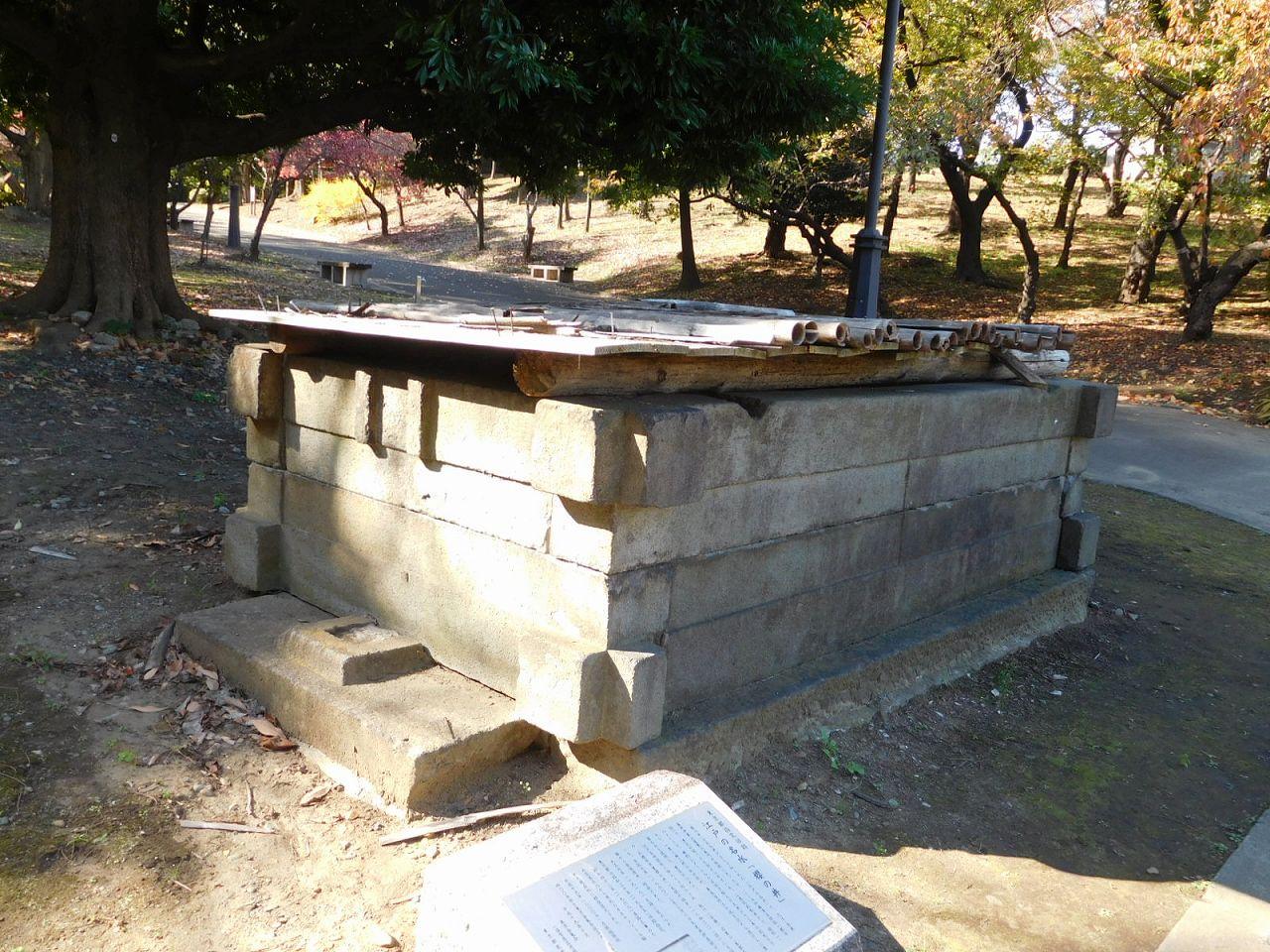 江戸名水の一つ「桜の井」 昭和43年10m離れた現在地に移設復元