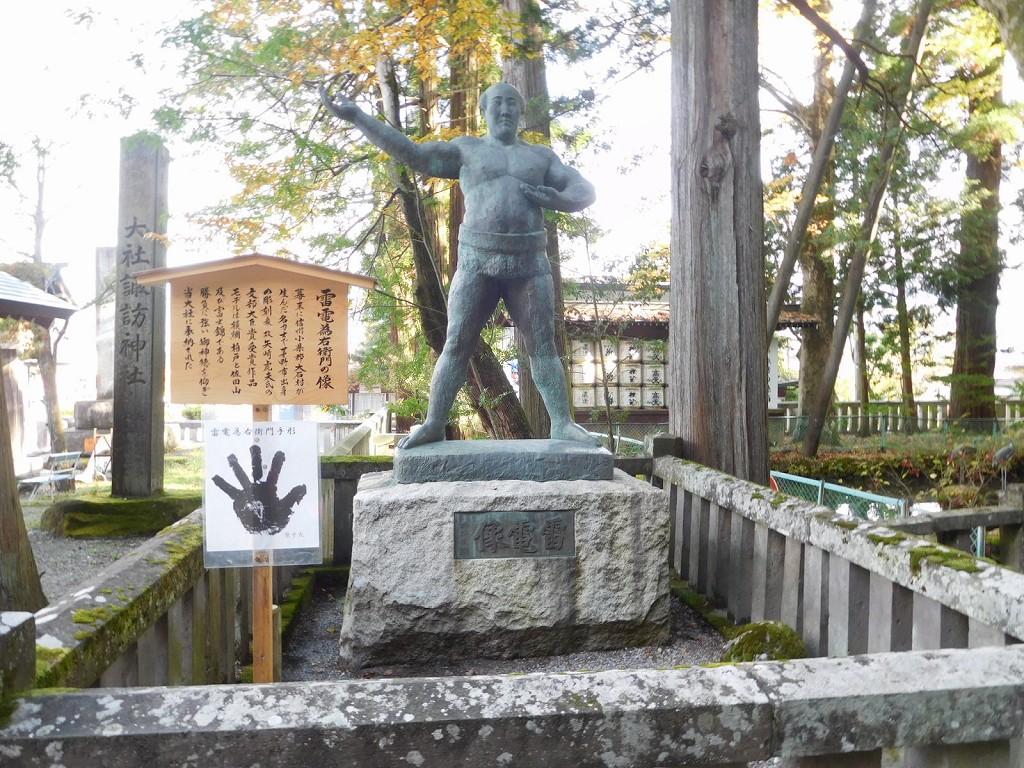 長野県出身 大相撲市場最強力士「雷電為右衛門」勝率.962の物凄さ