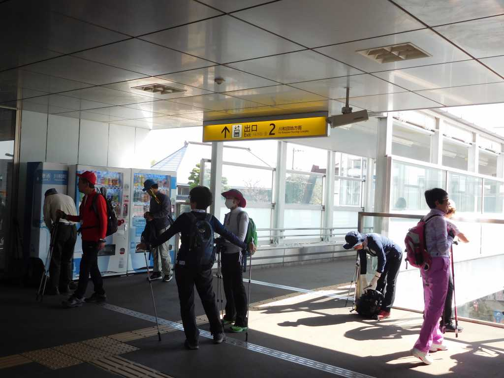 川和町駅で休憩