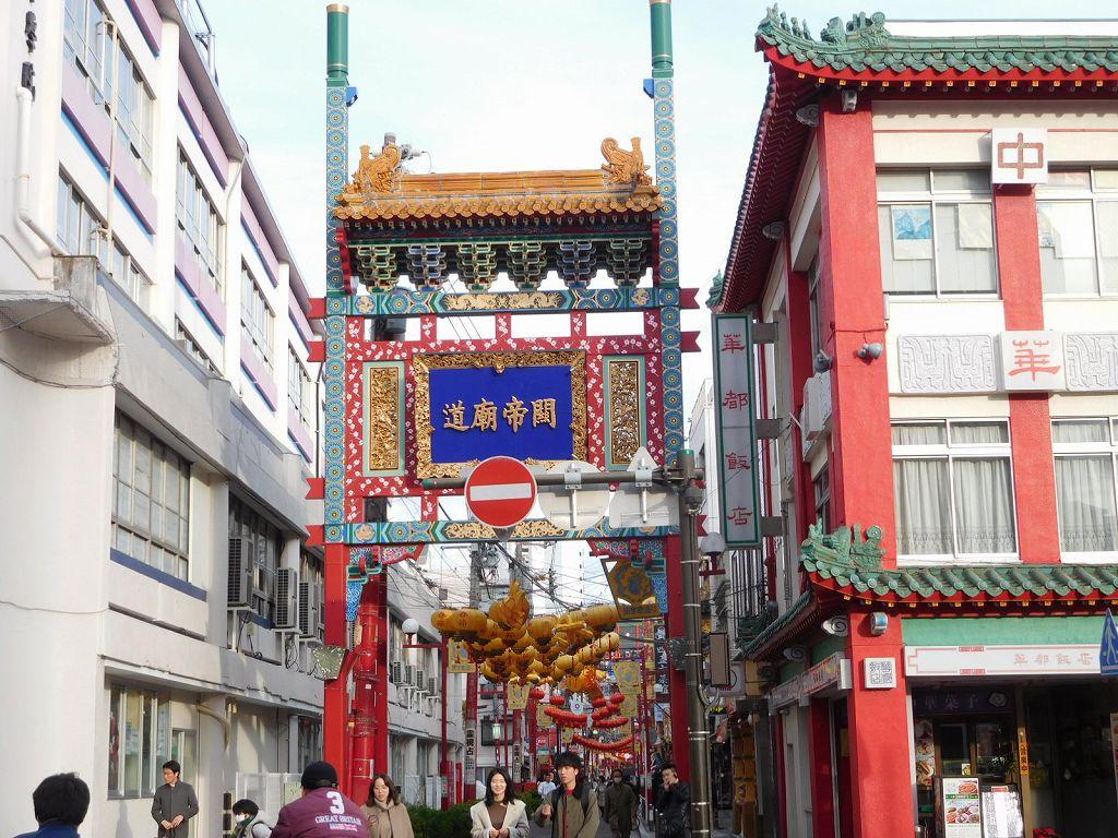 中華街は閑散としていた