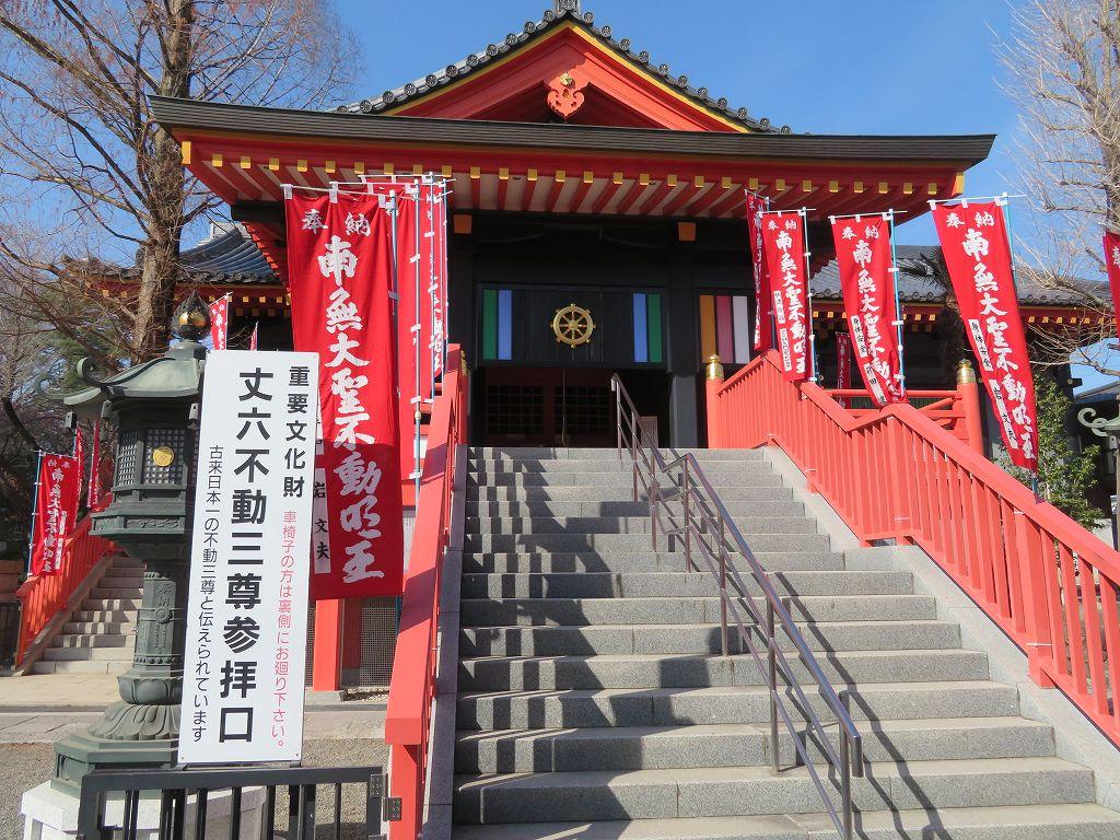 東京都最古の文化財建造物「不動尊」