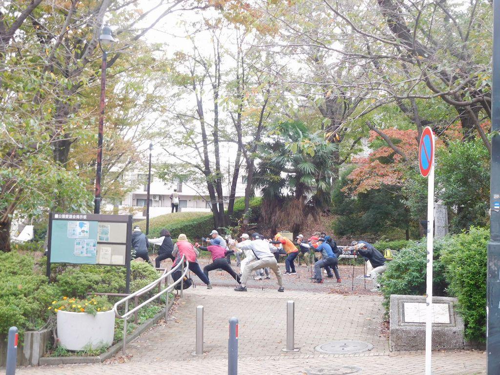 市ヶ尾第三公園でWU・筋トレを行いスタート