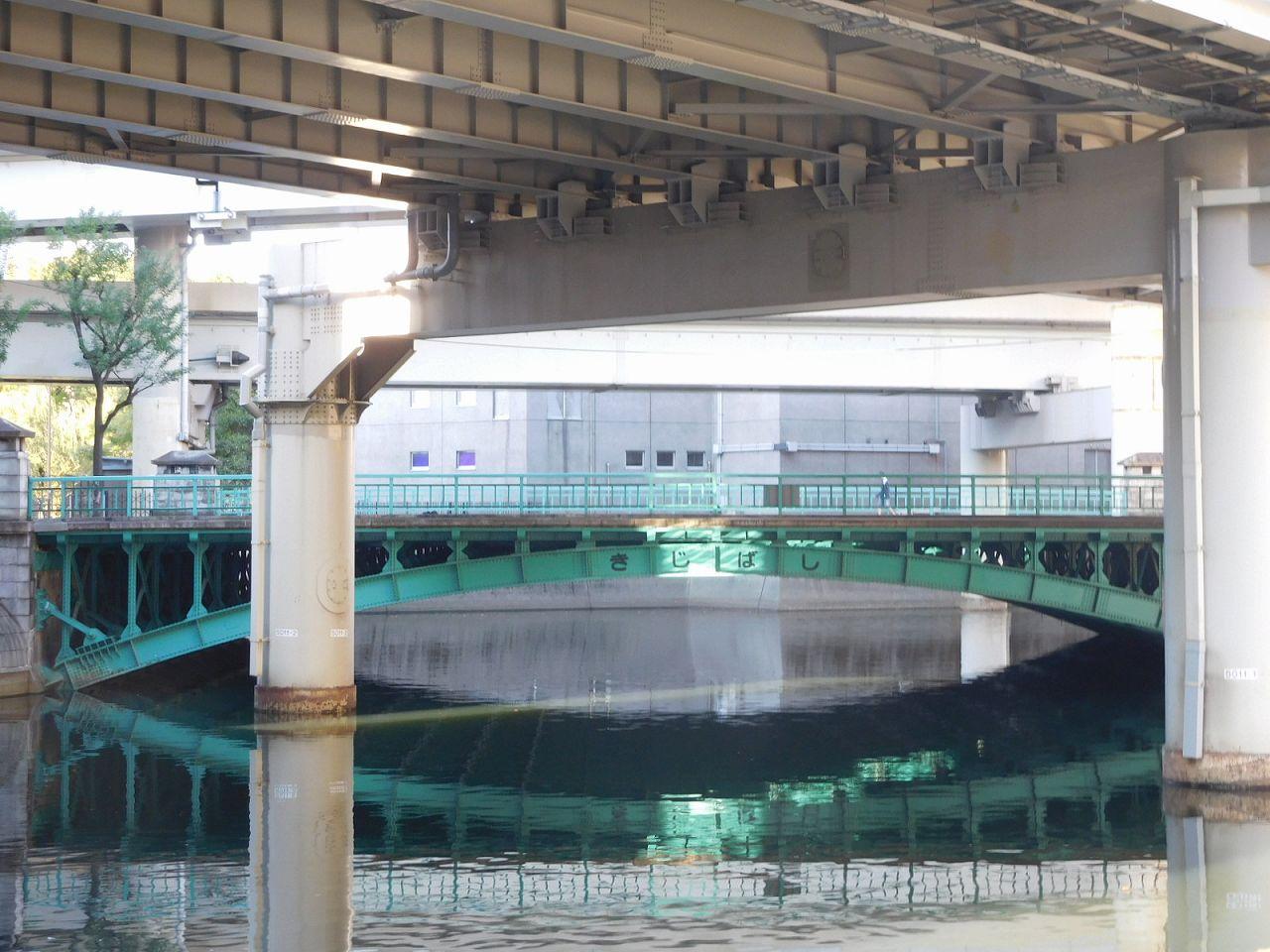 この付近で雉を飼育していた日本橋川に架かる「雉橋」