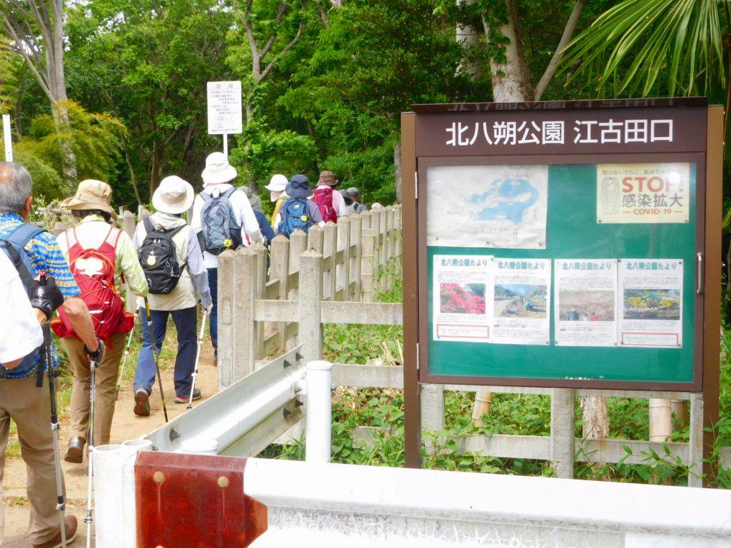 北八朔公園江古田口から北八朔公園へ入ります