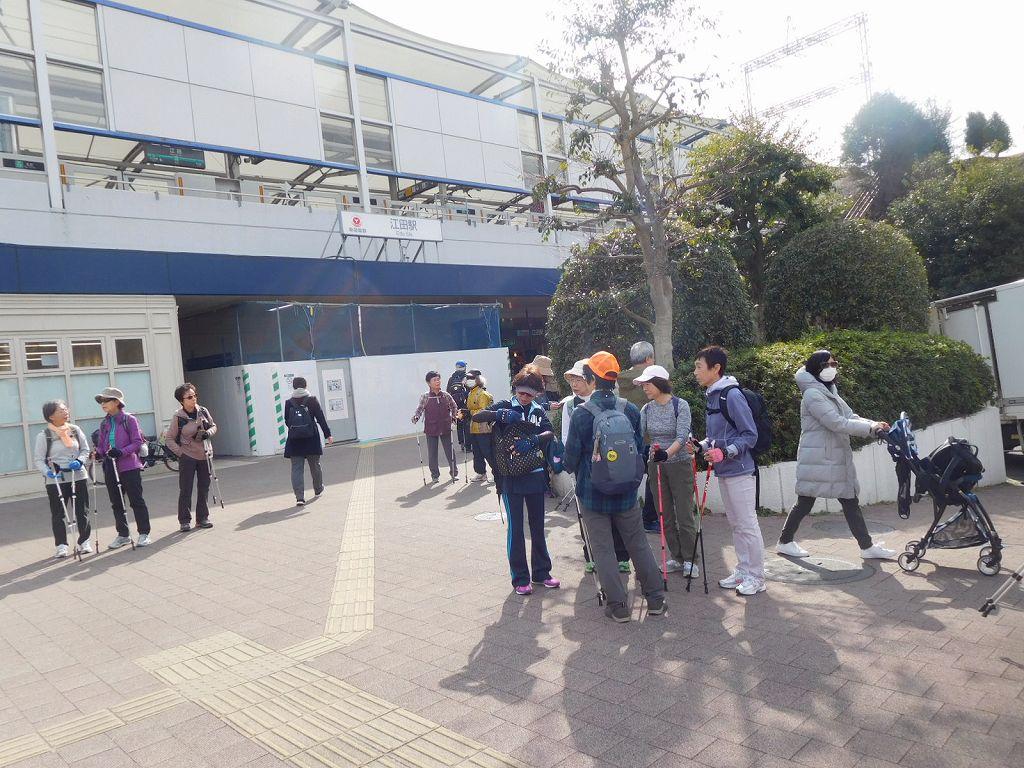 江田駅で休憩
