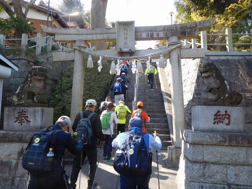 杉山神社到着