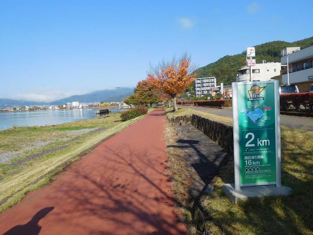 2km地点の紅葉  1km毎に標識が有れば良いのですが・・・・・