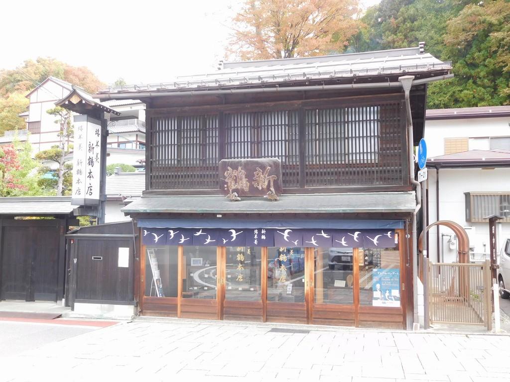 下社の近くの名産品「塩羊羹」を販売している新鶴本店です
