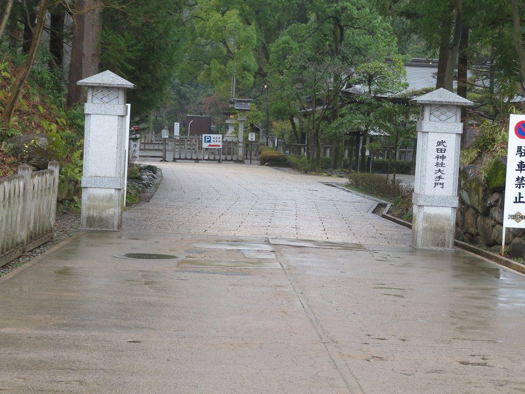 躑躅ケ崎館(武田神社) 大手門