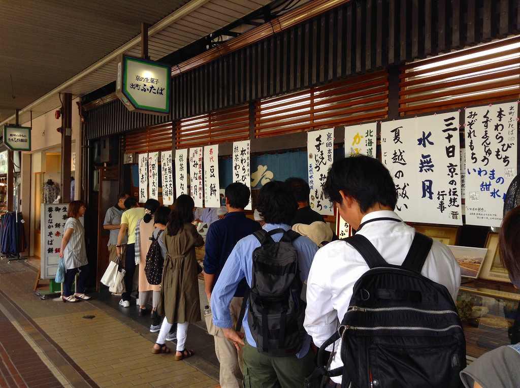 今 京都で№1のお土産「出町ふたば」の豆餅を求める行列