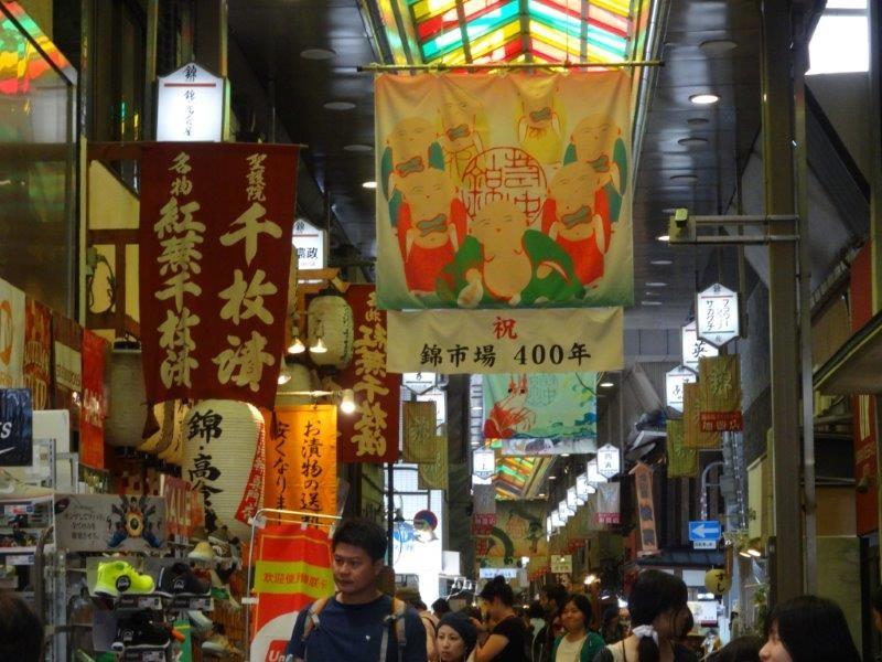 フリータイムで京都の台所「錦市場」を散策 「何を土産に?」