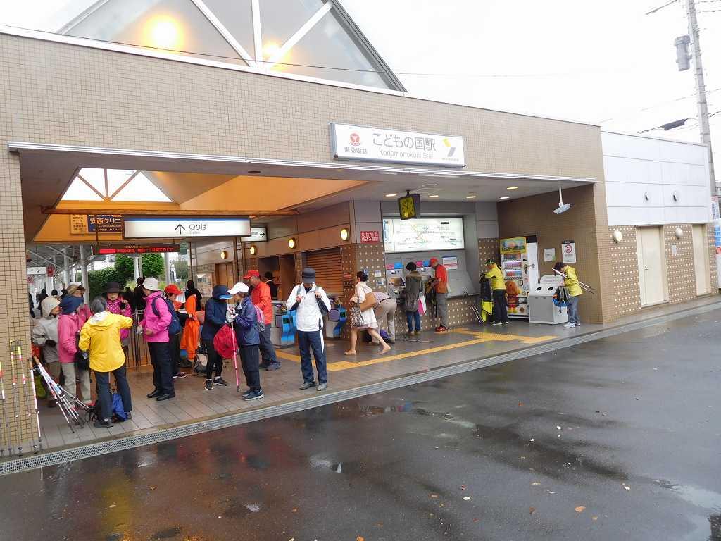少雨の中 こどもの国駅に集合