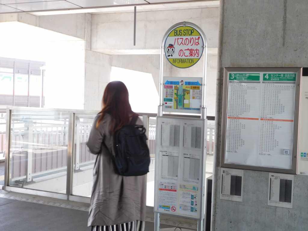 川和町駅内のバス停留所案内 表示も少し変わってます