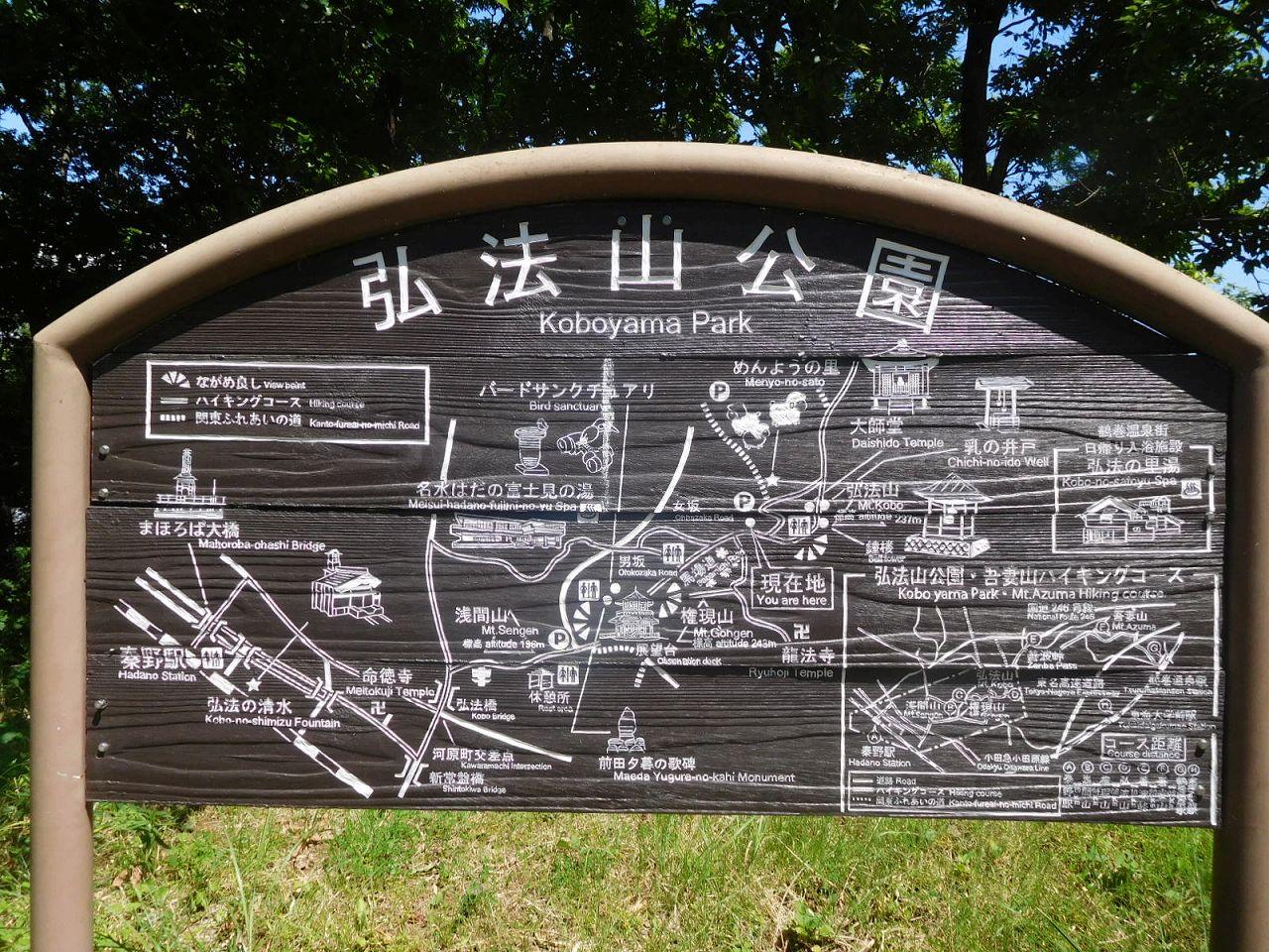 標高237.1m 弘法山公園の略図 ビューポイントも示されています