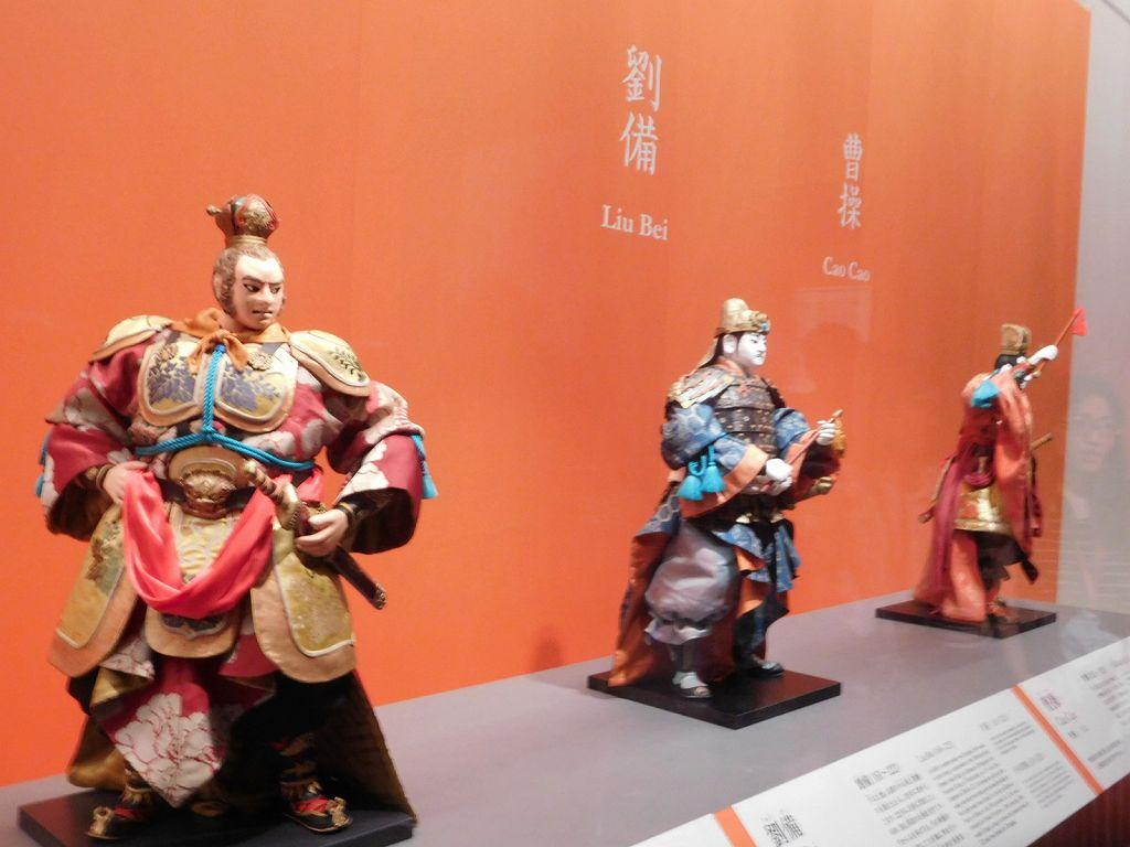 NHK人形劇「三国志」孫権・劉備・曹操の人形