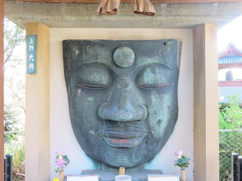 上野大仏 「合格大仏」とも呼ばれ受験生が祈願する