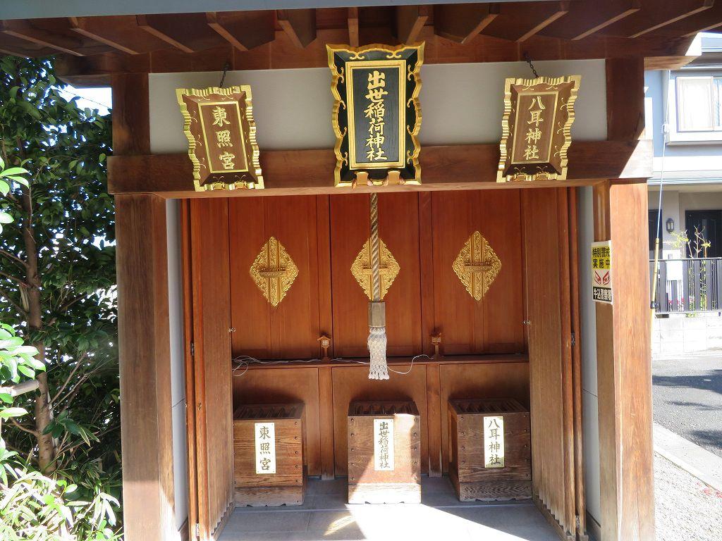 同上 この3神社へのお参りは必須