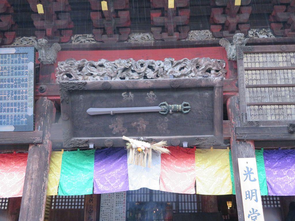 江戸末期の建物で重要文化財の光明堂
