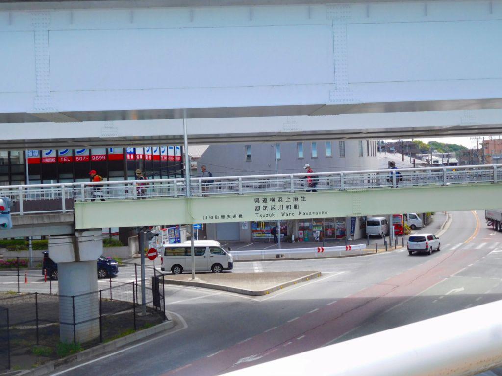 一班は川和駅到着のようです